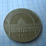 Украина 2 гривны 2000 года.125-лет Черновецкому государственному, фото №2
