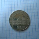 Украина 2 гривны 2000 года.125-лет Черновецкому государственному, фото №3