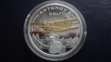 1 доллар 2008 о-ва Кука Ан-2 Кольт серебро+позолота (3.4.3), фото №5