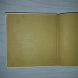 Советская мемориальная медаль 1917-1967, фото №5