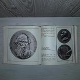Советская мемориальная медаль 1917-1967, фото №11