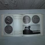 Советская мемориальная медаль 1917-1967, фото №12