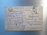 1926г. Временный мавзолей Ленина (Красная площадь), фото №3