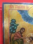 Крещение Иисуса Христа, фото №4