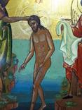 Крещение Иисуса Христа, фото №8