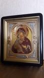 Владимирская Божией Матери, фото №2