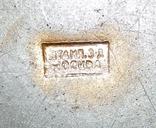 Старая маслёнка клеймо завод Москва 50-60г, фото №13