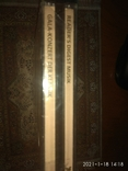 Три Cd диска Гала концерта, фото №3