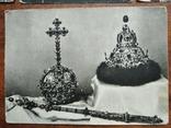 Экспонаты музея Кремля 1958 г., фото №5