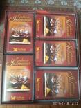 5 аудио кассет подарочные, фото №4