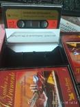 5 аудио кассет подарочные, фото №3