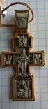 Акимовский крест., фото №5