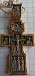 Акимовский крест., фото №8