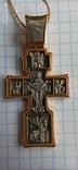 Акимовский крест., фото №11