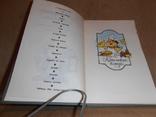 6 старых книг по кулинарии 50-х г., + книга для записей рецептов, фото №4