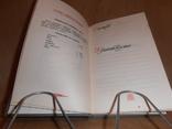 6 старых книг по кулинарии 50-х г., + книга для записей рецептов, фото №5