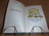 6 старых книг по кулинарии 50-х г., + книга для записей рецептов, фото №6