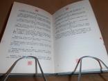 6 старых книг по кулинарии 50-х г., + книга для записей рецептов, фото №7