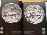 """Монеты Рима"" Гарольд Мэттингли. (1), фото №13"
