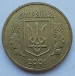 1 грн. 2001 г. Полный раскол аверса., фото №3