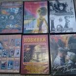 23 dvd диска +dvd плеер одним лотом, фото №6
