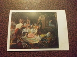 Живопись.1928 г.4 открытки., фото №2