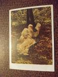 Живопись.1928 г.4 открытки., фото №4