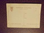 Живопись.1928 г.4 открытки., фото №7