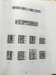 Старопечатные издания Кирилловского шрифта, фото №5