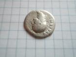 Денарий Веспасиана 73 г н э, фото №3