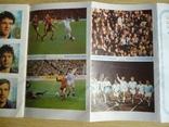 Фотобуклет Динамо Киев 1986 год, фото №7