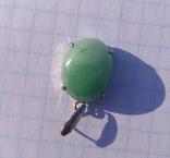 Кулон с натуральным нефритом., фото №6