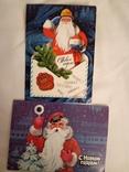 2 открытки Дед Мороз на БАМе, фото №2