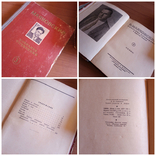 1951 Маяковский В.В. Собрание сочинений в 4-х томах, фото №6