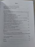 Інкунабули Наукової бібліотеки Львівського університету, фото №8