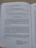 Інкунабули Наукової бібліотеки Львівського університету, фото №9