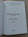 Інкунабули Наукової бібліотеки Львівського університету, фото №10