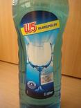 Ополаскиватель для посудомойки W5, 1 л, фото №3