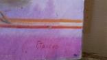 Натюрморт Г.Трегуб холст масло 40х60см, фото №4