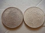Два торговых доллара США копии, фото №2