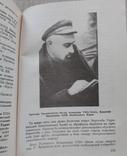 П. Мірчук Українська повстанська армія, фото №3