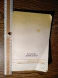 Диетические продукты 1988 20000экз., фото №11
