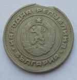 Болгария. 20 стотинок 1974 г.  Выкус., фото №5