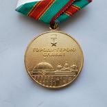 1500-летие Киева + удостоверение, фото №8