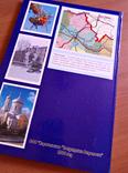 2004 книга-альбом Павлоград 1784, фото №8