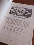 1994 Карточные игры. Хьюберт Филлипс/The Pan Book of Card Games/карты, фото №5