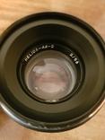Фотоаппарат ZENIT 11 с объективом Helios + дополнительный объектив+вспышка+чехол, фото №3
