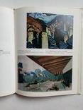 1991 Акварельная живопись для архитекторов. А.А. Горбенко, фото №5