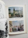 1991 Акварельная живопись для архитекторов. А.А. Горбенко, фото №7