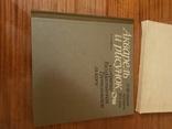 Книга Акварель и рисунок в подарочной упаковке, фото №3